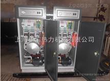 WDR0.1-0.7(*2)全自动电加热蒸汽发生器