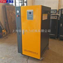 LDR0.1-0.7防爆蒸汽发生器