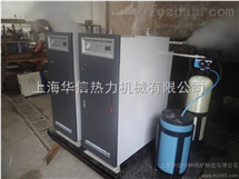 WDR0.1-0.7(*2)锅炉蒸汽发生器