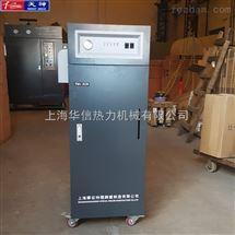 WDR0.06-0.7蒸气发生器