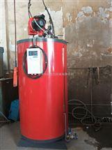 立式常压燃气热水锅炉