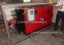 燃气热水锅炉价格