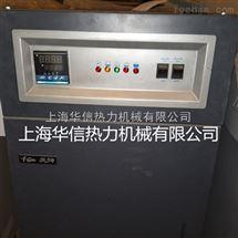 CLDR0.03-90/70全自动电热水锅炉