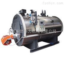 大型卧式燃气蒸汽锅炉