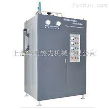 小型全自动电加热蒸汽锅炉价格