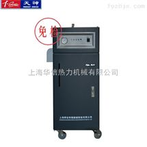 WDR0.1-0.7小型立式电蒸汽锅炉