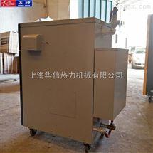 自动蒸汽发生器
