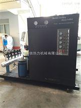 大功率蒸汽发生器