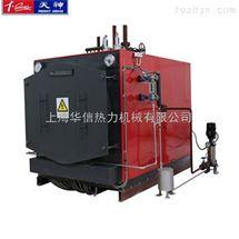 全自动化卧式电蒸汽锅炉