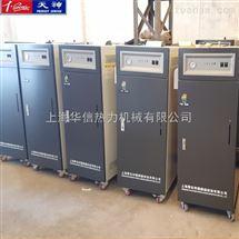 立式电蒸汽锅炉价格
