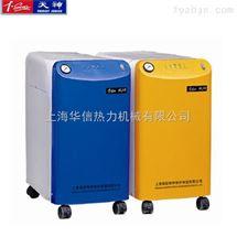 HX-3.5-0.5电蒸汽发生器