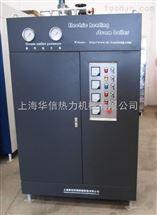 LDR0.2-0.7-0.2吨电蒸汽锅炉
