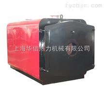 卧式采暖电热水锅炉