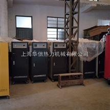 CLDR0.045-90/70家庭用电热水锅炉