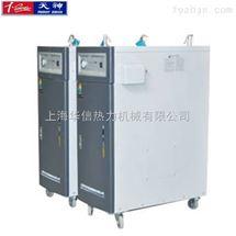CLDR0.03-90/70小型电热水锅炉