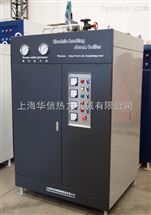 CLDR0.126-90/70-120千瓦电热水锅炉