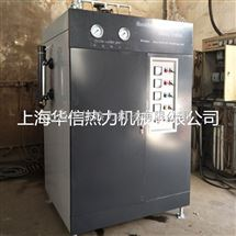 CLDR0.108-90/70洗浴电热水锅炉