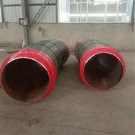 管径426聚氨酯地埋式热水防腐蒸汽保温管