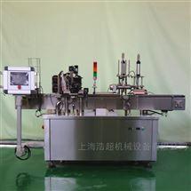 HCOLF-M1002021定制款深孔板灌装机