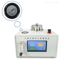 HP-KQH医用 口罩气体交换压力差测试仪