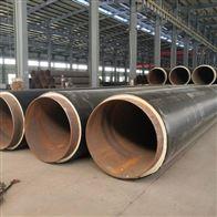 管径273聚氨酯直埋式防腐架空蒸汽保温管