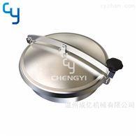 圆形常压人孔MH11