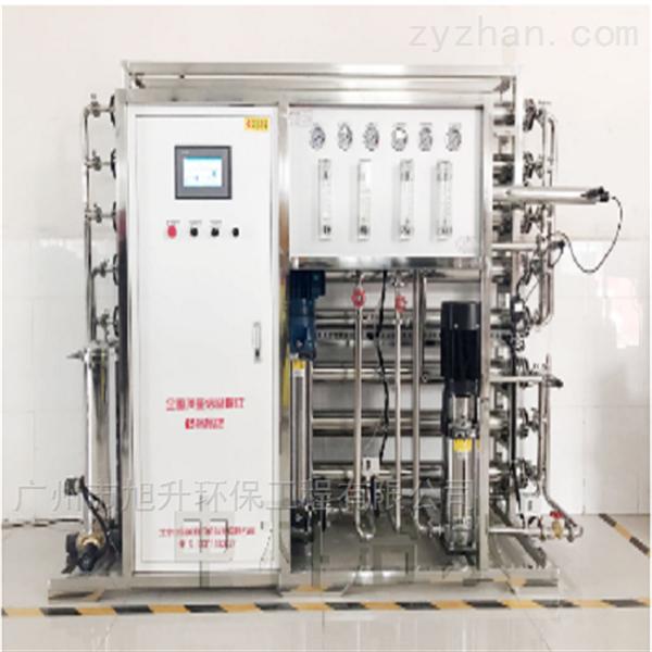徐州纯化水设备生产公司