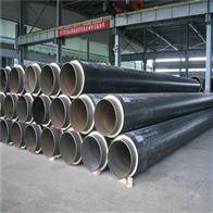 管径325聚氨酯埋地式热力蒸汽发泡保温管