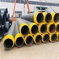 DN250高密度聚乙烯预制直埋外护保温管