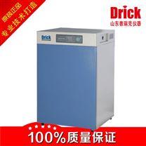 高精度隔水式恒温培养箱