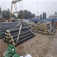 DN250聚乙烯预制直埋式热力蒸汽保温管道