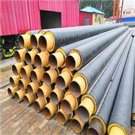 管径219*6聚氨酯埋地式供暖发泡保温管道