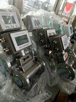 LWQ-65智能温压补偿一体化气体涡轮流量计