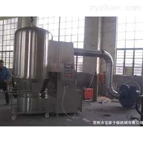 GFG-120沸騰干燥器