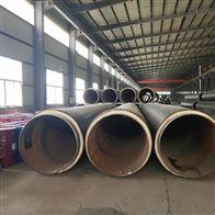 DN250钢套钢地埋式防腐复合蒸汽保温管道