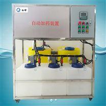 扬州实验室污水处理自动加药装置