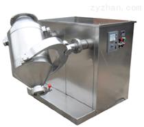 SBH-10製藥三維混合機
