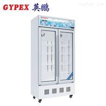 英鹏防爆冰箱冷藏柜双门玻璃门900L
