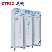 英鹏三门玻璃门冷藏gui1860L