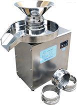 ZLB-100型实验室旋转制粒机价格
