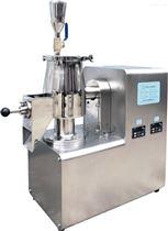 高效湿法制粒机优质厂家