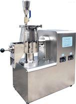 高效湿法制粒机系列