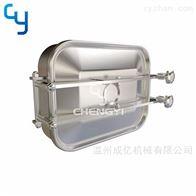 卫生级双锁矩形人孔MH40