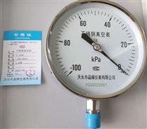 Y-150不锈钢真空压力表