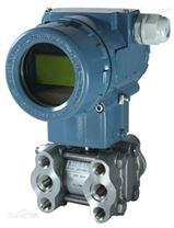 YDK322-IB电容式差压变送器