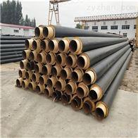 DN400高密度聚乙烯热力直埋式供水保温管