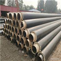 管径529*8钢套钢热水防腐蒸汽发泡保温管