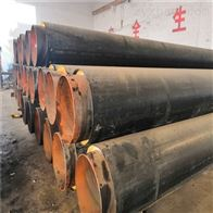 DN400高密度聚乙烯地埋式防腐供暖保温管