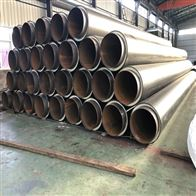 DN600钢套钢预制地埋式热水供热保温管道