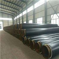 管径325钢套钢架空式蒸汽直埋供暖保温管